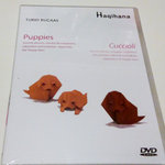 Turid Rugaas: Puppies, DVD engl.